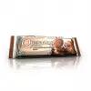 Baton Białkowy Quest Bar Double Chocolate Chunk Protein Bar